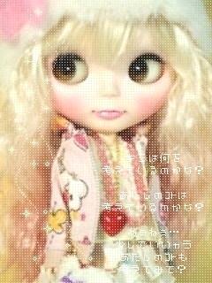 ブレイス人形